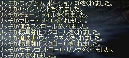 f0043259_12591013.jpg