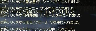 f0043259_125932100.jpg