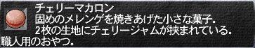 a0025869_2011440.jpg