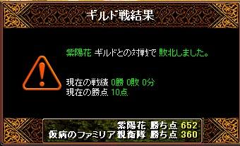 f0160977_1425461.jpg