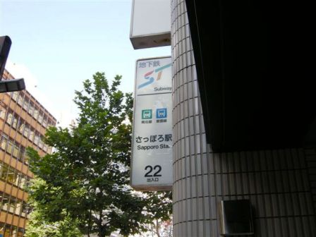 c0172180_2010258.jpg