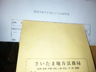 b0094681_18481123.jpg