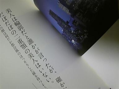 f0014183_13195044.jpg