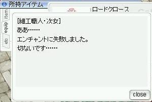 d0079588_19501319.jpg