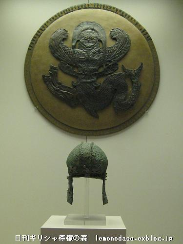 古代ギリシャの青銅製の甲冑類_c0010496_2142866.jpg