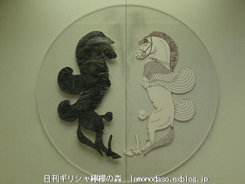 古代ギリシャの青銅製の甲冑類_c0010496_21435416.jpg