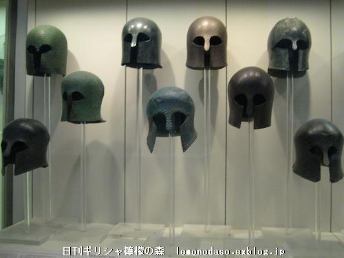 古代ギリシャの青銅製の甲冑類_c0010496_21442955.jpg
