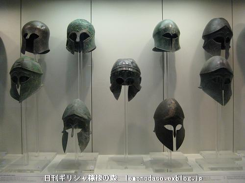 古代ギリシャの青銅製の甲冑類_c0010496_2145067.jpg