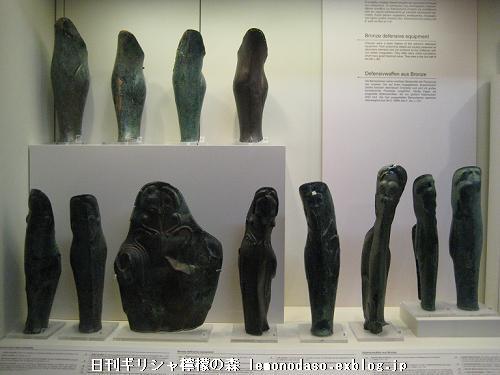 古代ギリシャの青銅製の甲冑類_c0010496_2281031.jpg