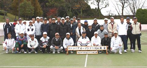 シニアオープンテニス無事閉幕_b0114798_728303.jpg