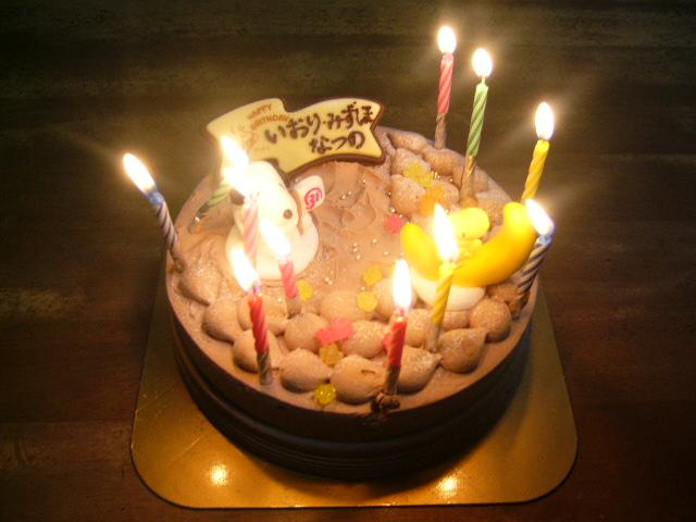 お誕生日_b0133403_9203533.jpg
