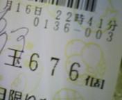 b0020017_18485691.jpg