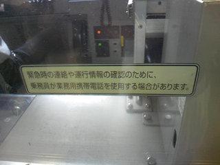 a0036132_109473.jpg