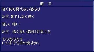 c0108034_639660.jpg