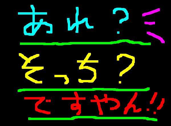 f0056935_17565444.jpg