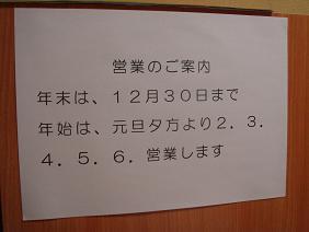 f0208737_8393018.jpg