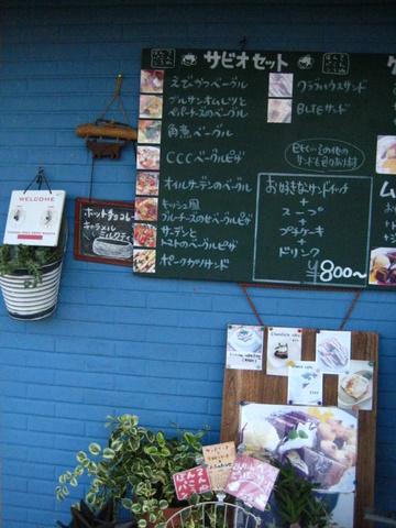 猫がいるカフェ~サビオカフェ_b0168840_2341839.jpg