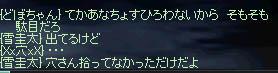 b0182640_8442984.jpg
