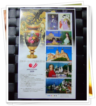 記念切手 オーストリア