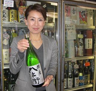 元坂酒造の女将 元坂桐子さんご来店♪_b0087842_20563971.jpg