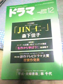 b0042943_051210.jpg