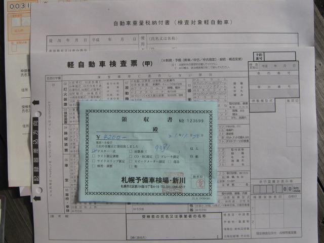 【軽トラ】車検プロジェクト! (part 4)_e0159646_13185178.jpg