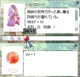 c0120948_1133014.jpg
