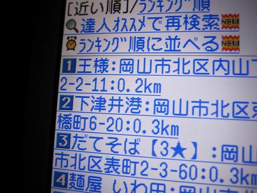 f0108049_20312032.jpg