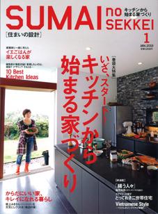 住まいの設計と順風とキッチンライフ_f0113361_13433950.jpg
