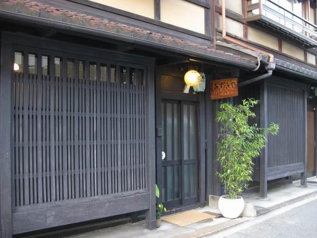日本満喫♪〜京都編〜_c0194065_2155527.jpg
