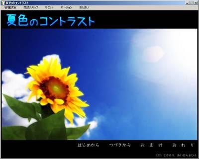 b0110969_20135627.jpg