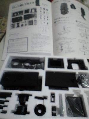 f0014971_103351.jpg