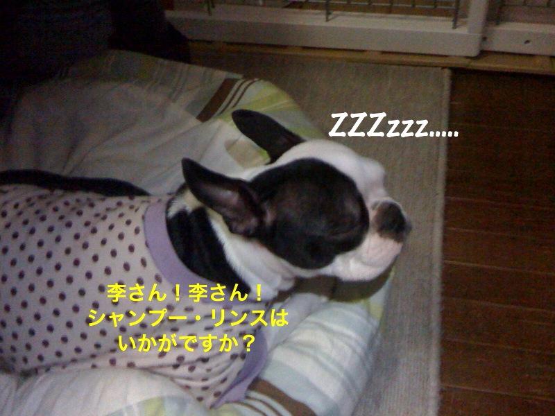 f0168374_22524383.jpg
