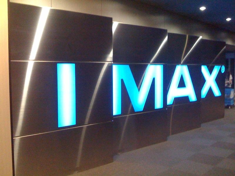 IMAX_f0011179_13194724.jpg