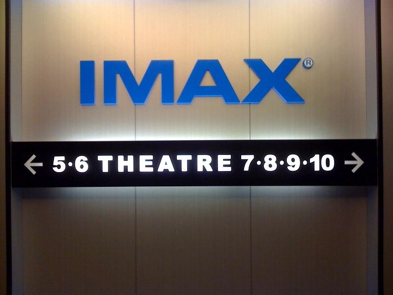 IMAX_f0011179_13203234.jpg