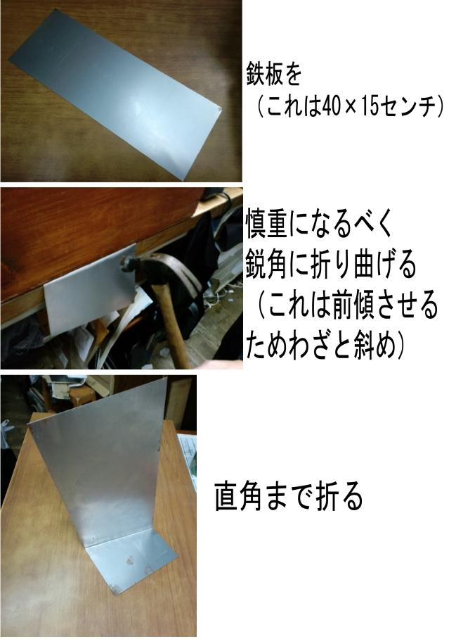 f0035084_21512150.jpg
