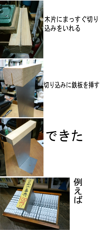 f0035084_21513577.jpg