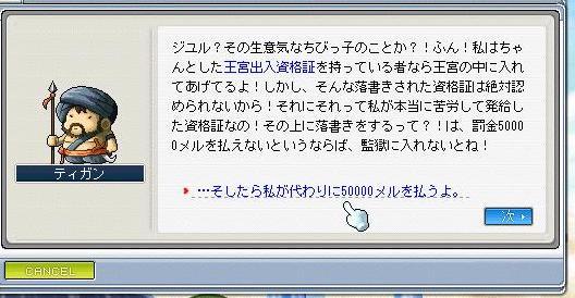 f0095185_21233588.jpg