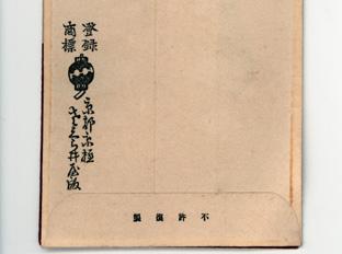 c0212298_19452247.jpg