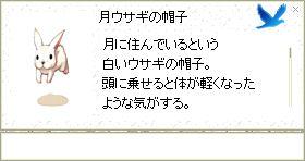 f0016099_2403743.jpg