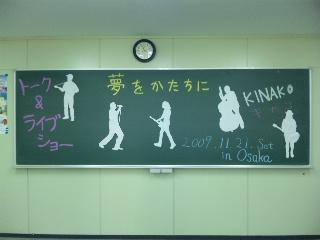 第一高等学院「教室ライブ」ツアー その6 _f0115311_15543083.jpg