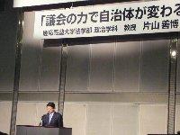 大阪府市議会議員研修会_c0133422_0462758.jpg