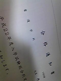 b0144323_0501955.jpg