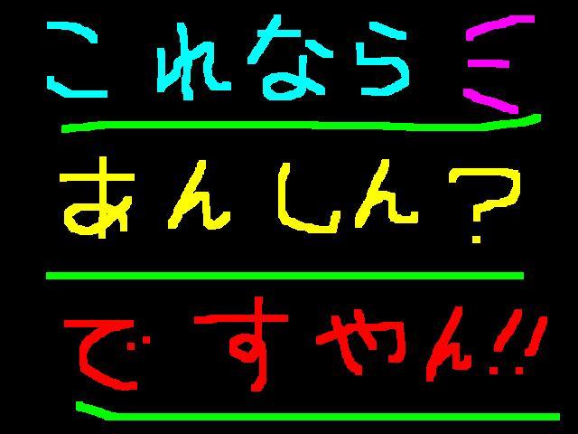 f0056935_15411160.jpg