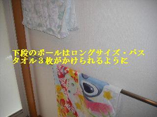 f0031037_1844573.jpg