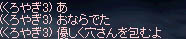 b0182640_12321259.jpg