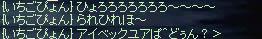 b0182640_1246996.jpg