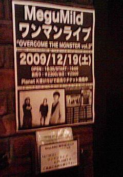 ヒトミシリーズ_b0130341_0325269.jpg