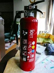 わが家の消火器_c0087349_558298.jpg