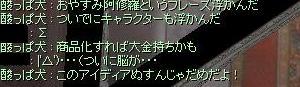 e0032752_1281315.jpg